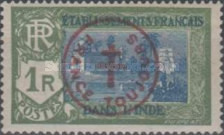 [Shiva and Pondicherry Temple Stamps of 1929 Overprinted