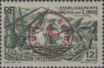 [World Expo - Paris 1937 Issue Overprinted