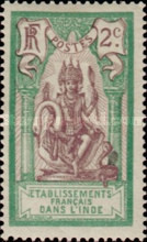 [Shiva  and Pondicherry Temple in New Colors & Values, Typ D10]
