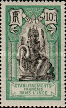 [Shiva  and Pondicherry Temple in New Colors & Values, Typ D12]