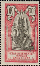 [Shiva  and Pondicherry Temple in New Colors & Values, Typ D14]