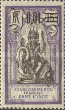 [Shiva - No.31 Surcharged, type M]