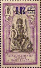 [Shiva - No.31 Surcharged, type M1]