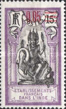 [Shiva - No.31 Surcharged, type M2]