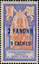 [Shiva Stamps of 1914 & 1922 and Not Issued Stamps Surcharged, Typ N13]