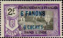 [Pondicherry Temple Stamps of 1914 & 1922 and Not Issued Stamps Surcharged, Typ N15]