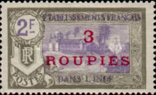 [Pondicherry Temple Stamps of 1914 & 1922 and Not Issued Stamps Surcharged, type N18]