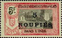 [Pondicherry Temple Stamps of 1914 & 1922 and Not Issued Stamps Surcharged, type N19]