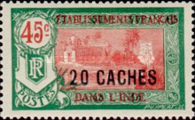 [Pondicherry Temple - Not Issued Stamps Surcharged, type O]