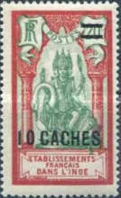 [Shiva and Pondicherry Temple - Not Issued Stamps Surcharged, type P]