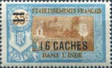 [Shiva and Pondicherry Temple - Not Issued Stamps Surcharged, type P1]