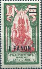 [Shiva and Pondicherry Temple - Not Issued Stamps Surcharged, type P2]