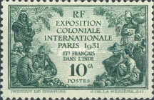[Paris Colonial Exposition, type S]