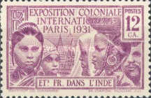 [Paris Colonial Exposition, type T]