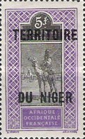 [Upper Senegal And Niger Postage Stamps & Not Issued Overprinted