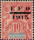 [Number 15 Overprinted Locally, Typ A20]