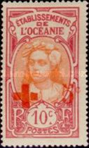 [Red Cross Charity - Number 25 Overprinted - below