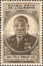 [The 1st Anniversary of the Death of Félix Eboué, 1885-1944, type BD]