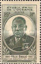 [The 1st Anniversary of the Death of Félix Eboué, 1885-1944, Typ BD1]