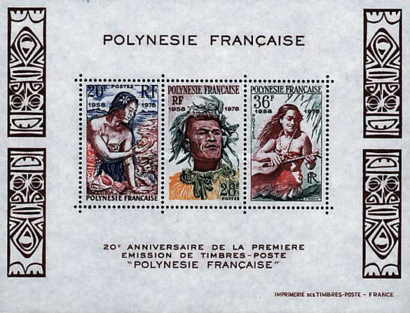 [Issue of 1958 in New Colours and With Inscription