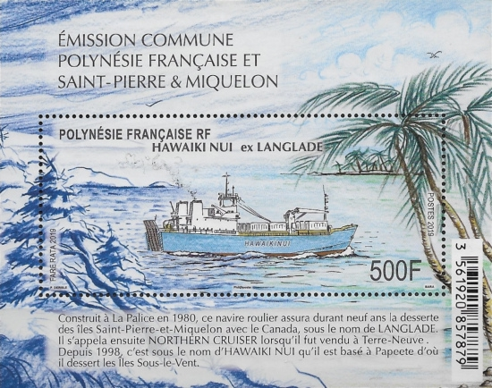 [Ships - Joint Issue with St. Pierre et Miquelon, type ]