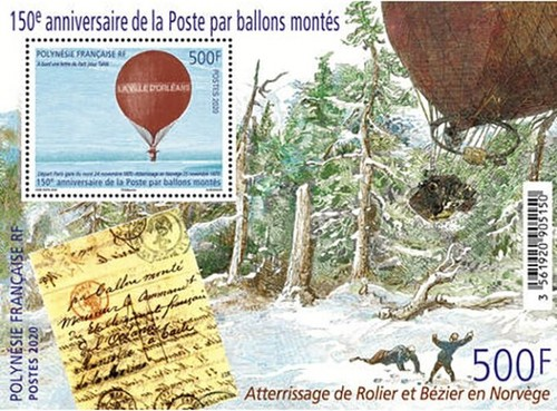 [The 150th Anniverary of the Paris Balloon Mail, Typ ]