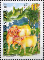 [Chinese New Year - Year of the Ox, Typ AAB]