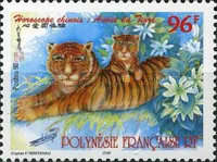 [Chinese New Year - Year of the Tiger, Typ ABF]