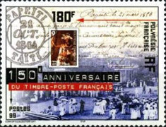 [The 150th Anniversary of the First French Stamp, Typ ACX]