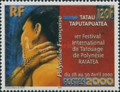[The 1st Anniversary of the International Tattooing Festival, Raiatea, Typ ADN]