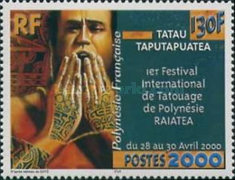 [The 1st Anniversary of the International Tattooing Festival, Raiatea, Typ ADO]