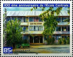[The 100th Anniversary of the Ecole Centrale, Typ AED]