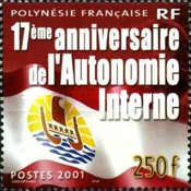 [The 17th Anniversary of Internal Autonomy, Typ AEP]