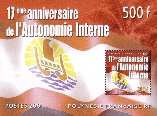 [The 17th Anniversary of Internal Autonomy, Typ AEP1]