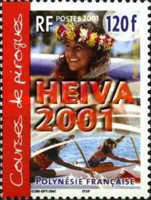 """[""""Heiva 2001"""" Traditional Arts and Sports Festival - Canoe Racing, type AER]"""