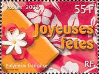 [Greetings Stamps, Typ AFE]