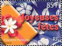 [Greetings Stamps, Typ AFE1]