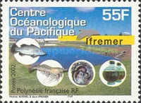 [French Research Institute for Marine Exploitation, Typ AFS]