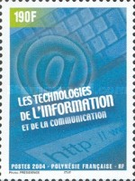 [Information Technology, Typ AHL]