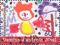 [Children's Drawings - Christmas, Typ AIC]
