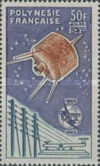 [Airmail - The 100th Anniversary of ITU, Typ AK]
