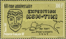[The 60th Anniversary of the Arrival of the Kon Tiki in French Polynesia, Typ AKO]