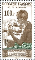 [The 50th Anniversary of the First Stamp issue in French Polynesia, Typ AMH]