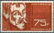 [Airmail - Opening of Gauguin Museum, Papeete, type AN]