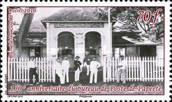 [The 150th Anniversary of the Papeete Post Office, type ANU]