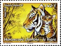 [Chinese New Year - Year of the Tiger, type ANX]