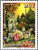 [Chinese Lunar Year - Year of the Rabbit, type APJ]