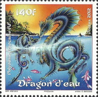 [Chinese New Year - Year of the Dragon, Typ AQU]