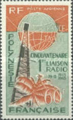 [Airmail - The 50th Anniversary of the First Radio Link Between Tahiti and France, Typ AR]