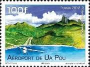 [Airports of the Islands, Typ ARQ]